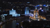 Moscow river at night video
