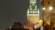 Moscow, Spasskaya tower of Kremlin at winter night. timelapse video