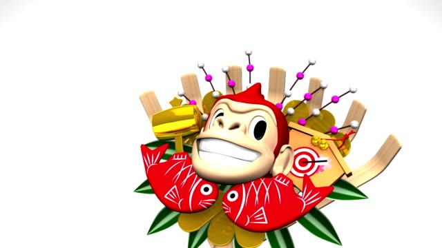 Moving Monkey Kumade On White Background video