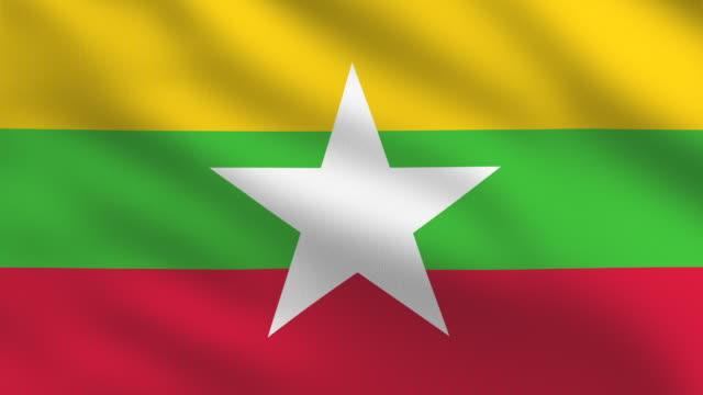 Myanmar Flag video