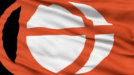 Nagano Prefecture Isolated Waving Flag video