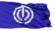 Naha Capital City Isolated Waving Flag video
