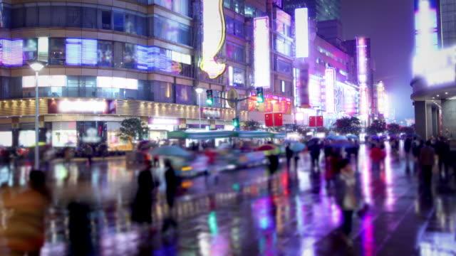 Nanjing Road in Shanghai video