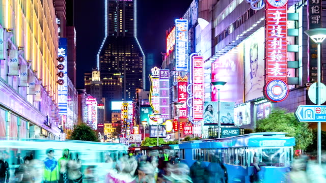 Nanjing road of Shanghai, China. Timelapse tight shot. video