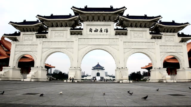 National Chiang Kai-shek Memorial Hall_Taiwan video