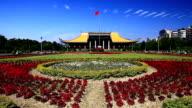 National Dr. Sun Yat-sen Memorial Hall video