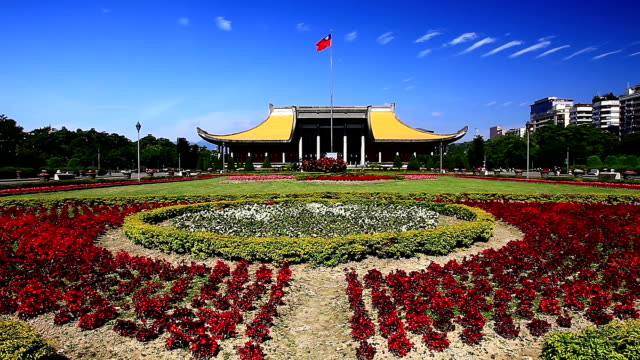 National Dr. Sun Yat-sen Memorial Hall video
