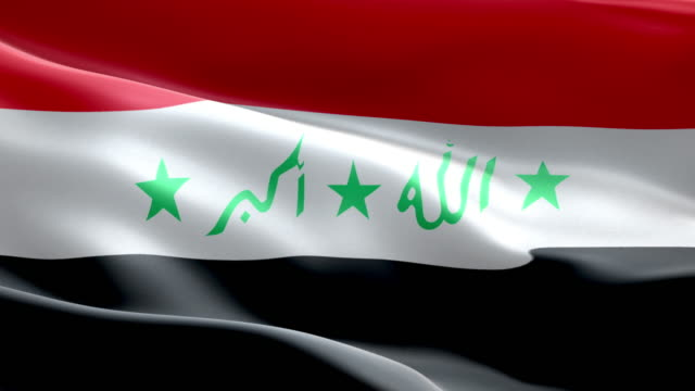 National flag Iraq wave Pattern loopable Elements video
