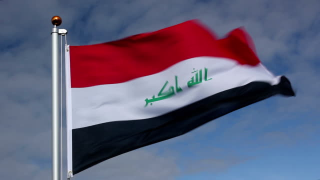 National flag of Iraq video