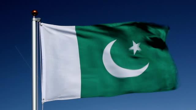 National flag of Pakistan video