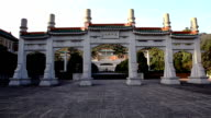 National Palace Museum  entrance video