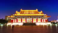 National Theater and Concert Hall at night, Taipei, Taiwan video