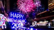 New year 2015 fireworks video