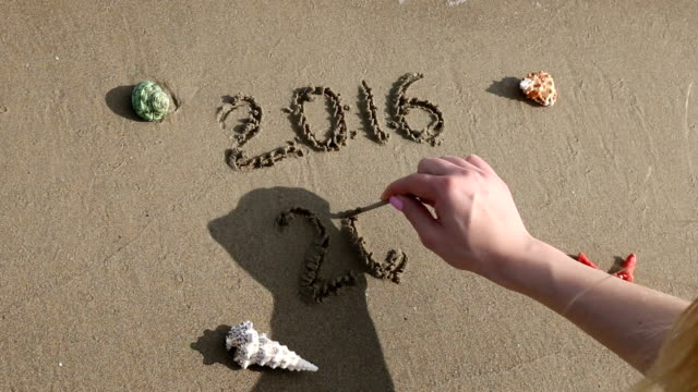 New Year 2017 replace Old Year 2016 by sea wave video