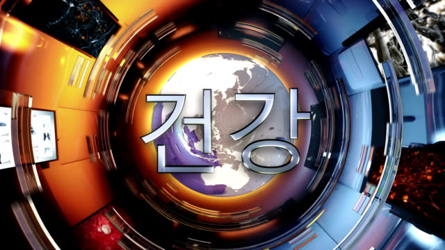 News broadcast titles. 건강, 기술, 과학. Yellow video