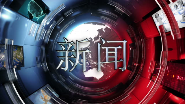 News broadcast titles.新闻, 天气, 世界. Red. video
