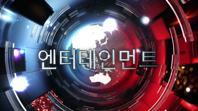 News broadcast tittles. Blue and Red. 엔터테인먼트,스포츠, 경제 . video