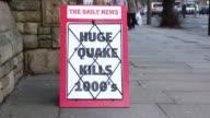 Newspaper headline Board - Huge Earthquake kills thousands video