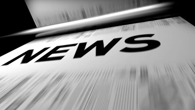 NEWS / Newspapers Printing Animation. Loopable video