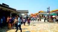 Ngong ping village video
