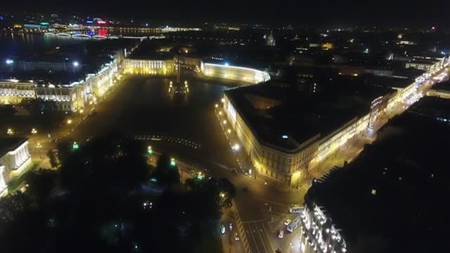 Night city video