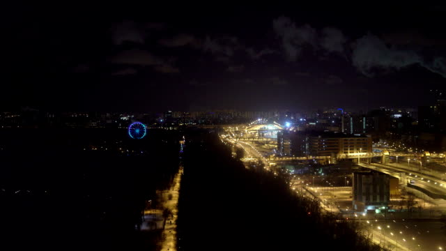 Night cityscape top view video