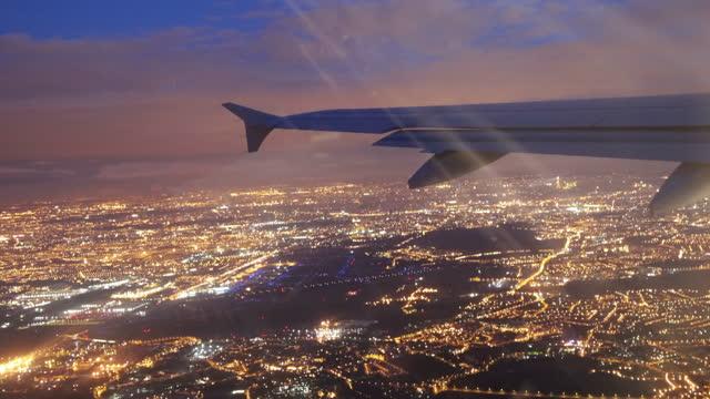 Night Flight video