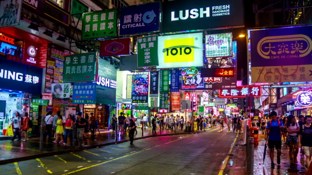 Night Shopping Market video