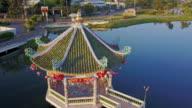 Nong Prajak Public Park in Udon Thani, Thailand video