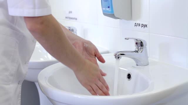 Nurse washing hands video
