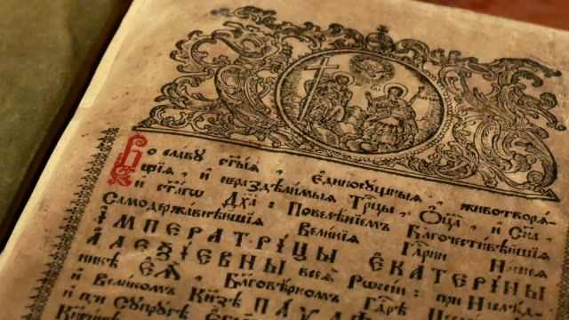 Old Church Slavonic books video