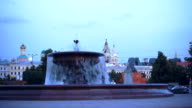 Old fountain in a city district video