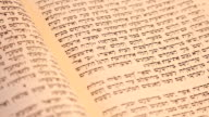 Old Hebrew bible 1 video