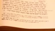 Old Hebrew bible 2 video