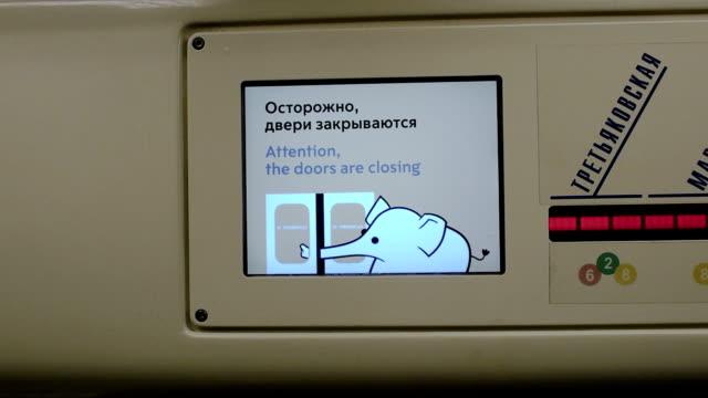 Old internal menu in the car 80-760 Oka of Moscow subway on the line Marksistskaya - Ploschad Ilyicha video