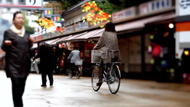 CINEMAGRAPH -Old Men Tokyo Market video