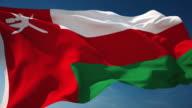 4K Oman Flag - Loopable video