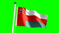 Oman flag (with green screen) video