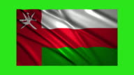 Oman flag waving,loopable on green screen video
