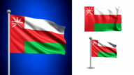 Oman flag - with Alpha channel, seamless loop! video