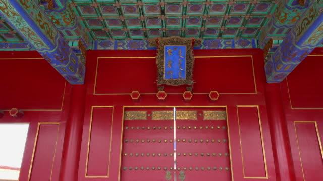 oriental red gate inside Beijing Forbidden City, China video