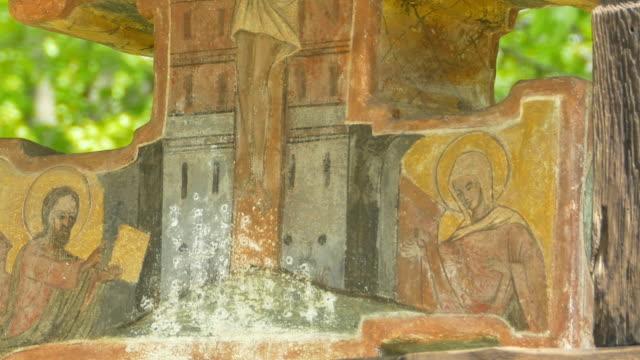 Orthodox Ancient Christ video