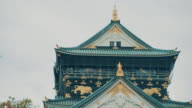 Osaka castle video