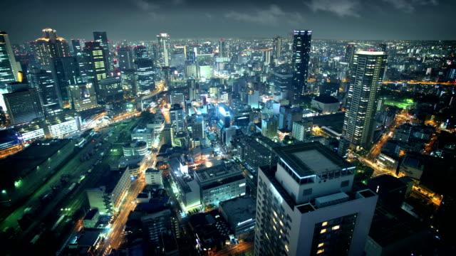 Osaka, Japan video
