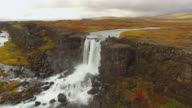 AERIAL Oxarafoss waterfall video