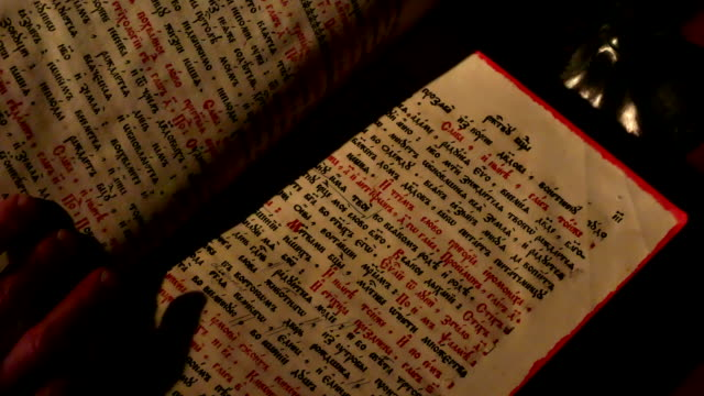 Pages of Old Liturgical Book video