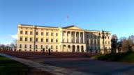 palace video
