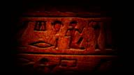 Pan Across Ancient Egyptian Hieroglyphics video
