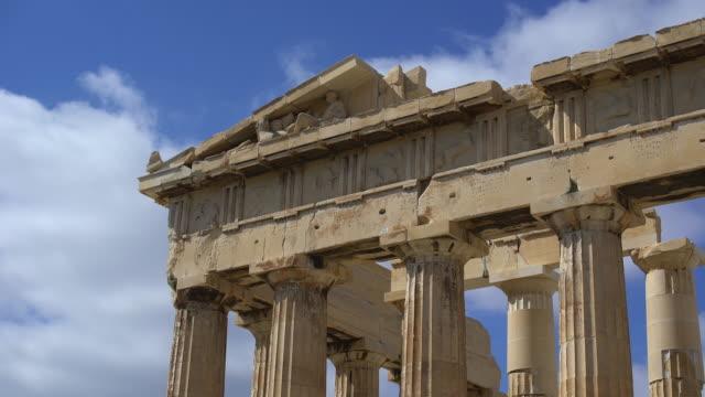 Parthenon detail video