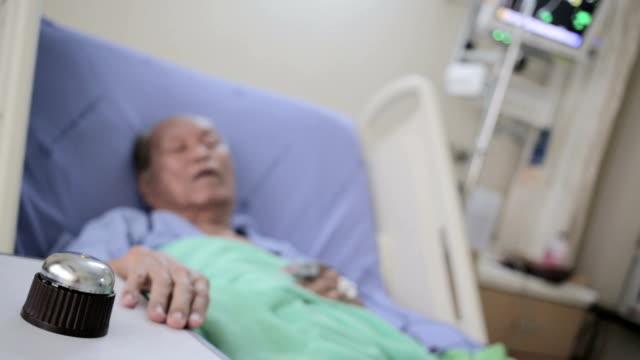 Patient Need Help video